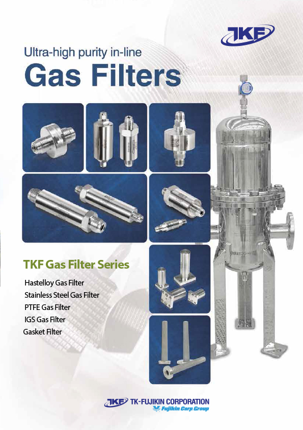 TKF 2017 02 UHP Gas Filters_32P.jpg