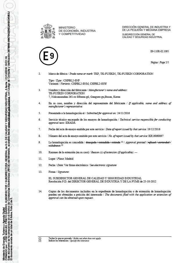 ECE R110 - CHPBL2-8NF (2016).PNG