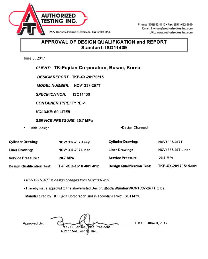ISO11439 NCV1337-207T Certification.PNG